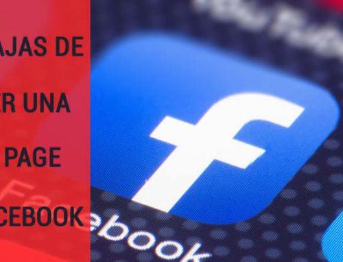 Ventajas de tener una Fan Page en Facebook